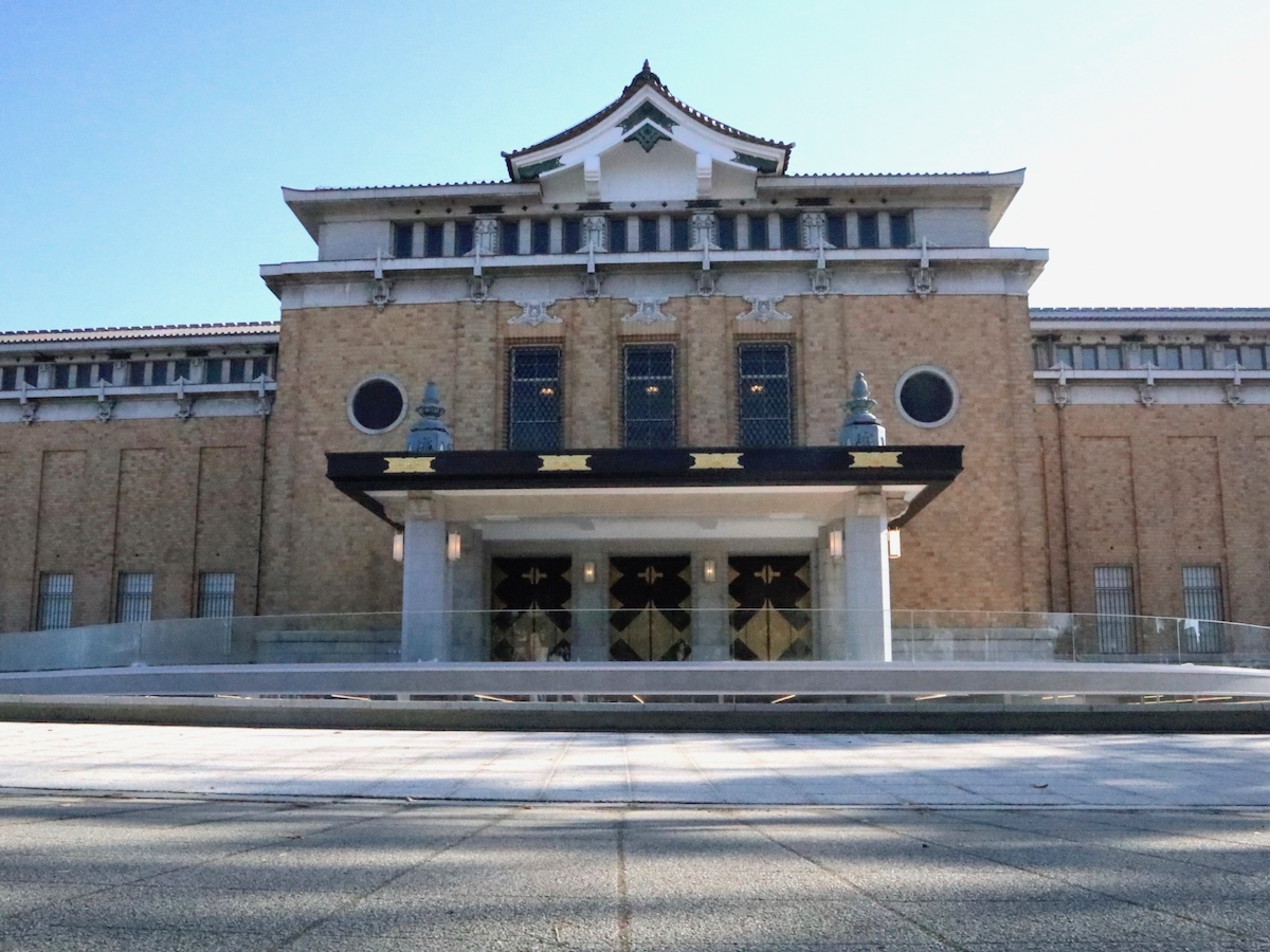京都市京セラ美術館 外観