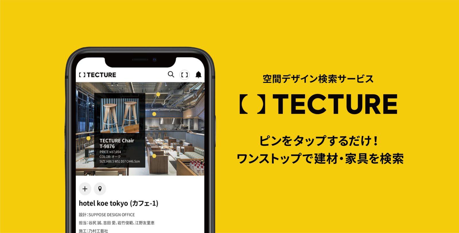 Tecture pc 1600x814
