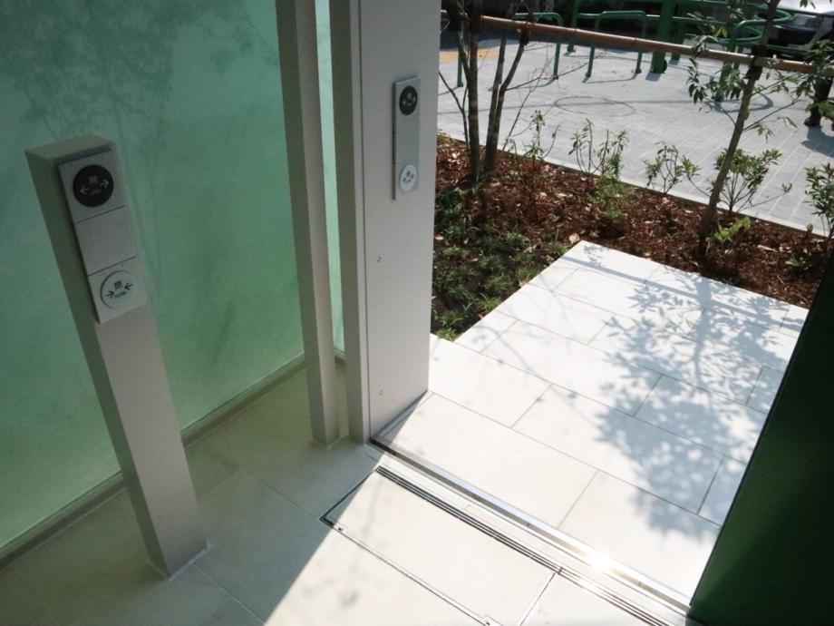 渋谷区×日本財団「THE TOKYO TOILET」プロジェクト