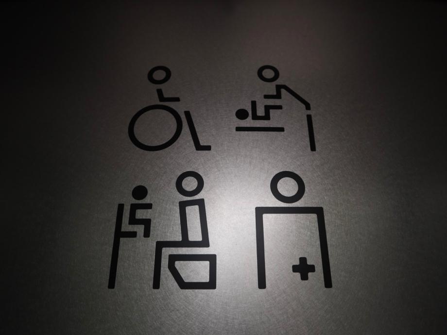 渋谷区×日本財団「THE TOKYO TOILET」プロジェクト トイレ
