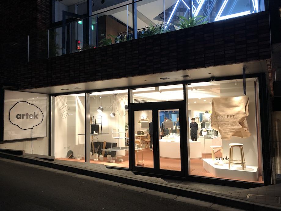 〈Artek Tokyo Store〉