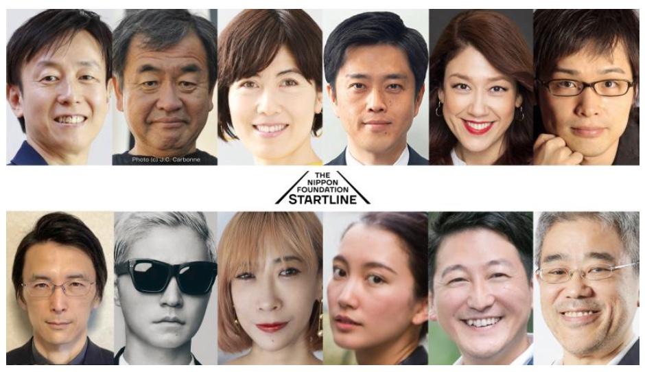 「STARTLINE」番組出演者の顔ぶれ