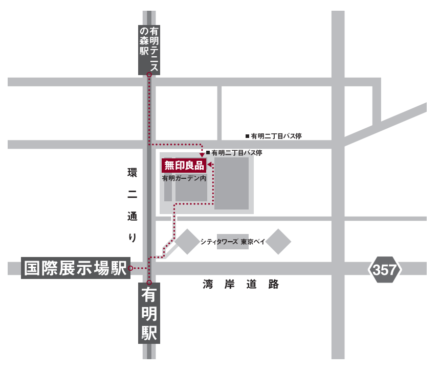 無印良品 東京有明 MAP