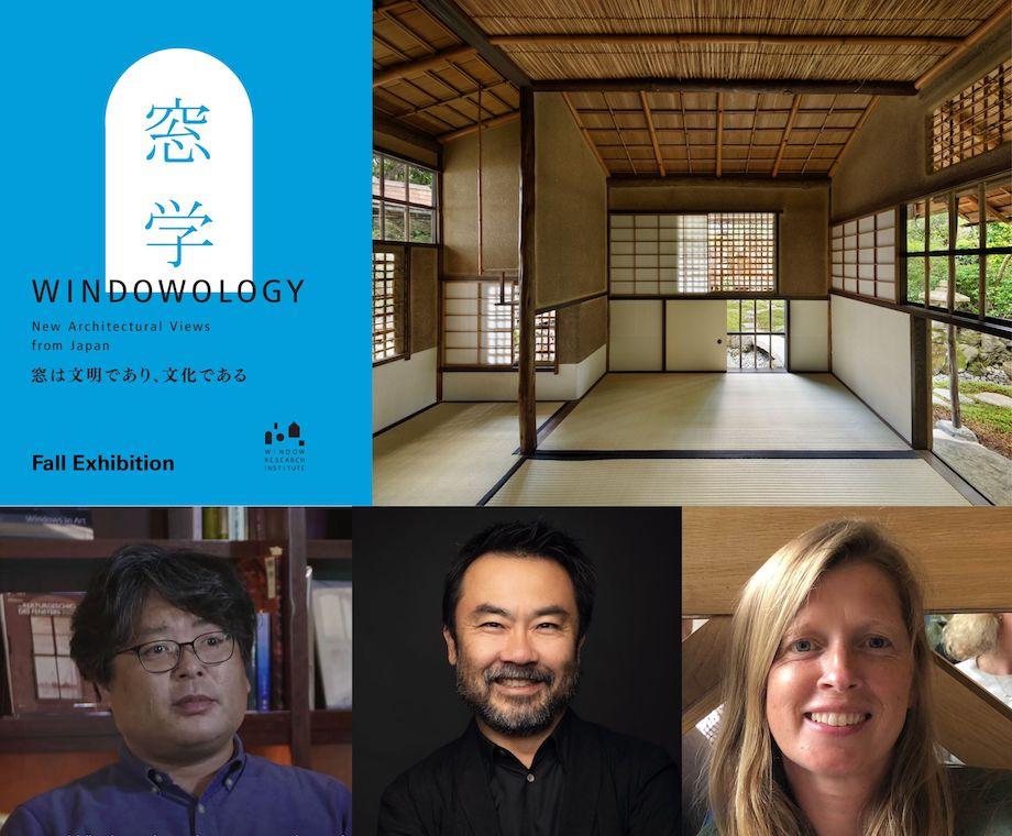 ジャパン・ハウス 巡回企画展「Windowology: New Architectural Views from Japan  窓学 窓は文明であり、文化である」トークイベントバナー