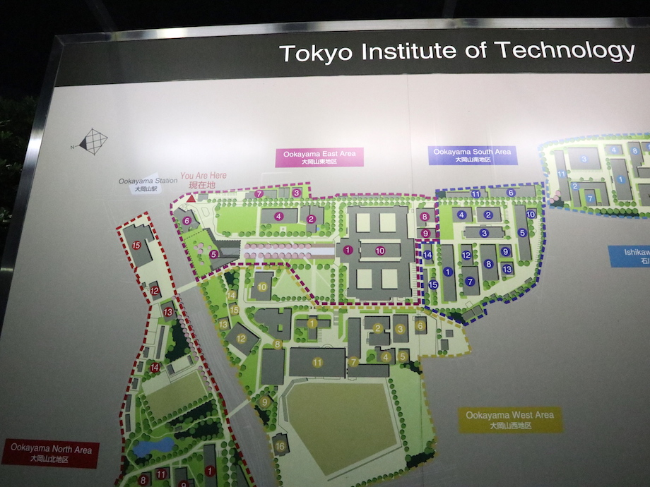 大 地図 東工 東京工業大学
