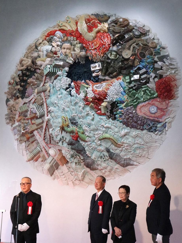 東京工業大学〈Hisao & Hiroko Taki Plaza〉竣工記念式典、大友克洋監修 壁画・陶板レリーフ「ELEMENTS OF FUTURE」披露会